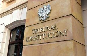 Trybunał_Konstytucyjny_wejście-300x194 GŁÓWNA