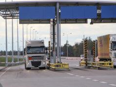 2012-11_Autostrada_A2_03_PPO_Tarnawa-238x178 GŁÓWNA
